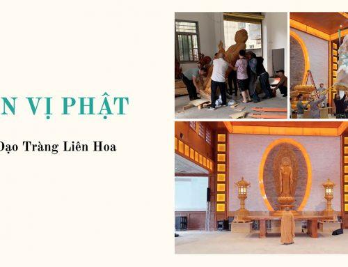 Đạo Tràng Liên Hoa An Vị Phật Slides